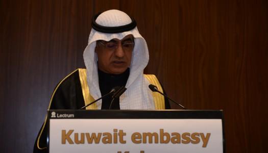 Посол Держави Кувейт в Україні Рашид Хаммад Аль-Адвані провів урочистий прийом