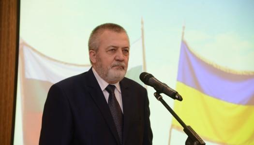 Посол Болгарії в Україні Красімір Мінчев провів урочистий прийом