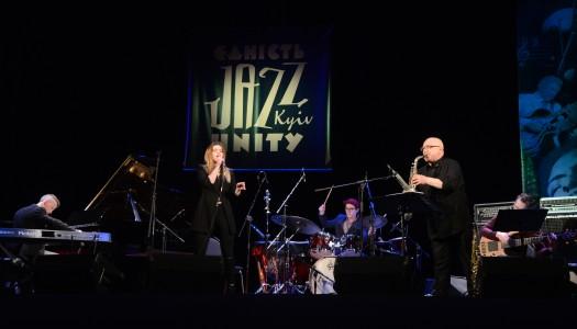 ХVI Міжнародний джазовий фестиваль «Єдність»