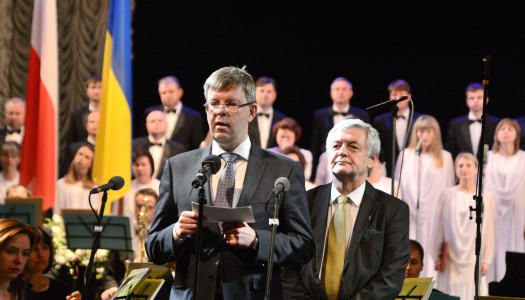 In Kiev celebrated the anniversary of the Constitution of May 3, 1791
