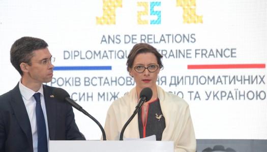 Надзвичайний і Повноважний Посол Франції в Україні Ізабель Дюмон провела урочистий дипломатичний прийом на честь національного свята – Дня взяття Бастилії
