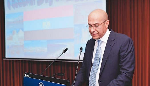 Посол Єгипту провів урочистий прийом на честь Національного дня