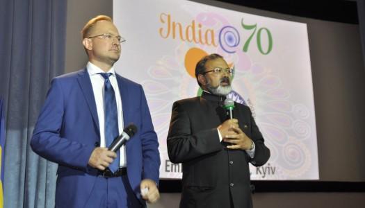 Надзвичайний і Повноважний Посол Індії в Україні Манодж Кумар Бхарти провів урочистий дипломатичний прийом на честь головного свята своєї країни -Дня Незалежності.
