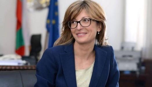Віце-прем'єр  Міністр і Міністр закордонних справ Болгарії Екатеріна Захарієва: