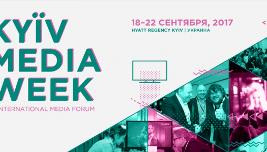 International media forum KYIV MEDIA WEEK