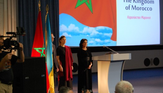 Commemoration of the 25th Anniversary of establishment of Diplomatic Relations  between the Kingdom of Morocco and Ukraine