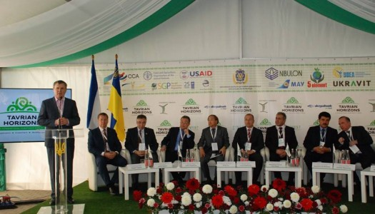 «Tavrian Horizons: Cooperation, Investments, Economic Development»