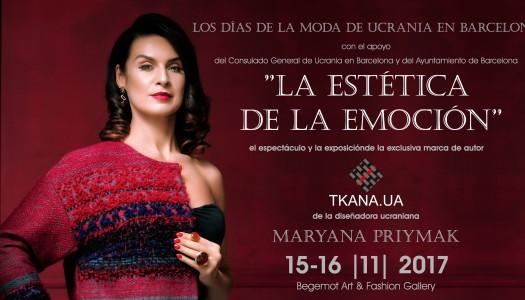 Дні української моди в Барселоні з виставкою-шоу «Естетика емоцій»