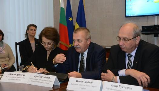 В Посольстві Республіки Болгарія в України відбувся Круглий стіл