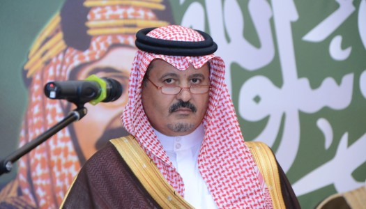 Admission on the occasion of the 87th anniversary of the unification of the Kingdom of Saudi Arabia