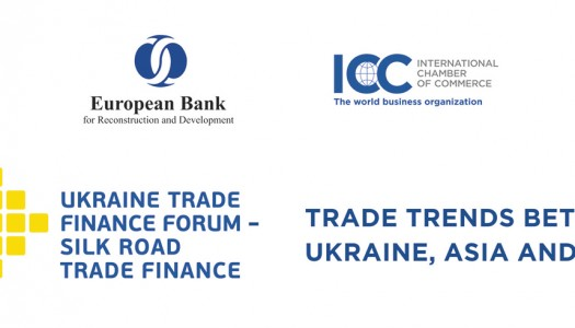 Ukrainian Trade Finance Forum – Silk Road aspects of trade finance