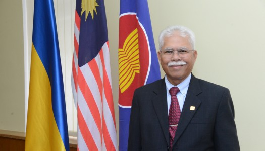 Інтерв'ю з Надзвичайним та Повноважним Послом Малайзії в Україні Датуком Аюфом Бачі