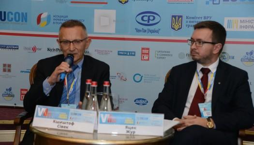 VII Міжнародний форум «Дні Польського Бізнесу в Україні»