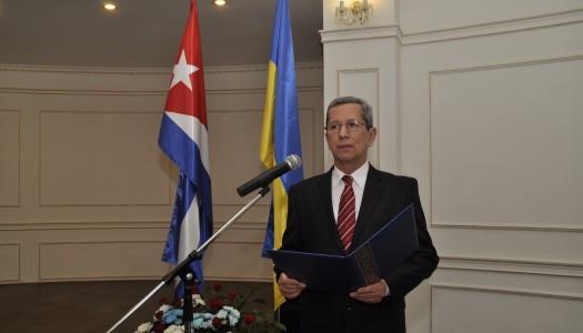 День звільнення – річниця перемоги кубинської революції 1959 року.