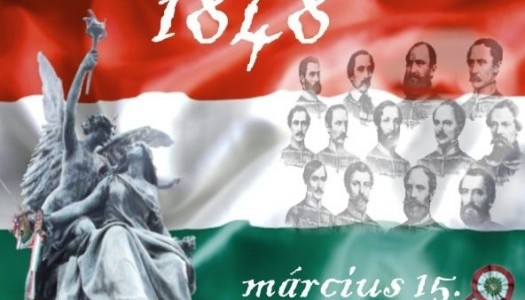 Урочистості на честь Угорської Революції 1848-49 рр.