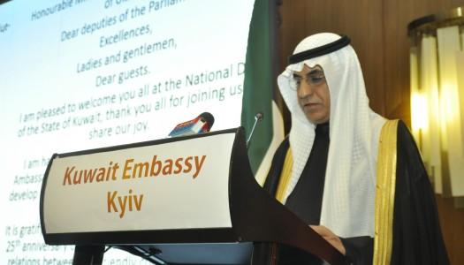 Посол Кувейту в Україні провів дипломатичний прийом на честь Національного дня