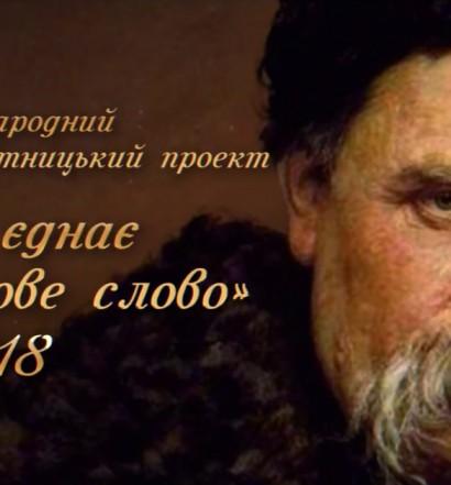 tgshev