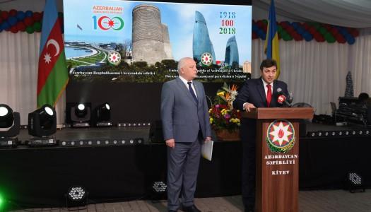 100-річчя від дня створення Азербайджанської Демократичної Республіки.