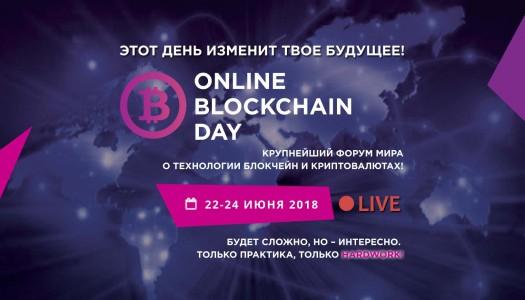 Blockchain Day Online – найбільша онлайн конференція в світі