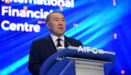 Нурсултан Назарбаєв відкрив Astana International Finance Centre