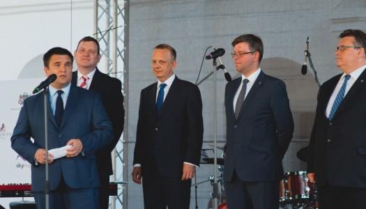 Латвія, Литва, Єстонія 100 років Незалежності Балтійських країн