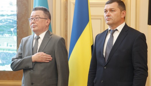 У Києві відзначили 20-річчя столиці Казахстану – Астани
