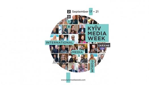 KYIV MEDIA WEEK – найбільший медіафорум Центральної та Східної Європи, головна медійна подія в Україні.