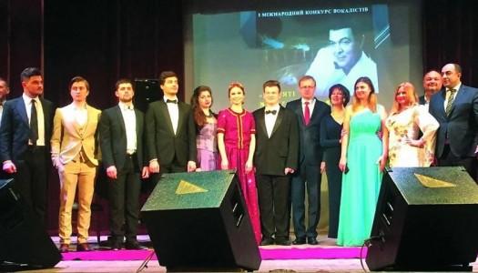 Перший Конкурс професійних вокалістів Пам'яті Мусліма Магомаєва