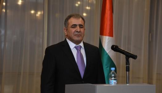 Національний День Палестини