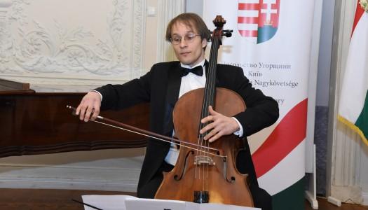 Концерт «Угорська душа»