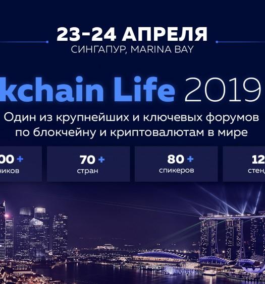 blockchain19aisaru