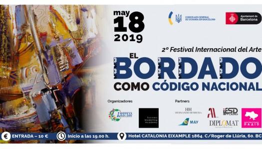Барселона вдруге прийме Міжнародний арт-фестиваль  «Вишиванка – як код нації»