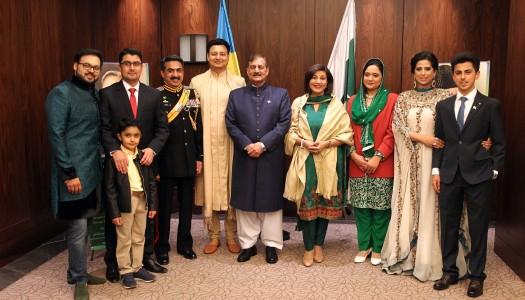 День Пакистану