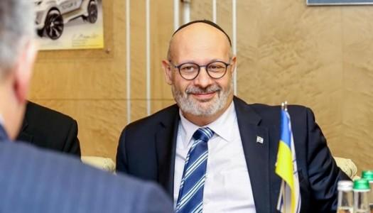 Інтерв'ю з послом Ізраїлю в Україні Джоелем Ліоном