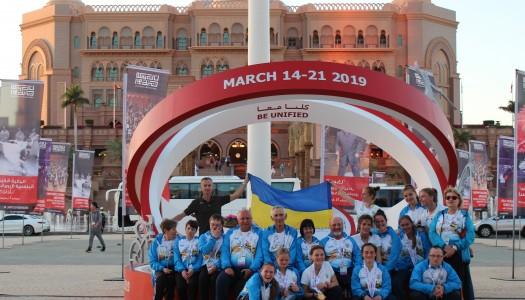 Всесвітні Літні Ігри Special Olympics 2019 в Абу-Дабі