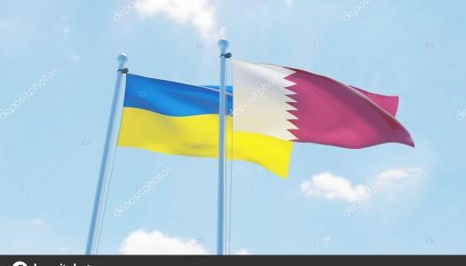Україна-КАТАР: економічна взаємодія